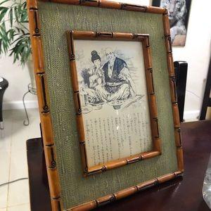 Bamboo Asian Vintage Photo Frame